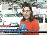 Брюссельде Халықаралық автокөрме өтіп жатыр