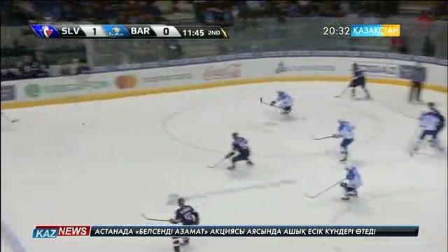 Астаналық «Барыс» «Слован» клубынан ұтылды