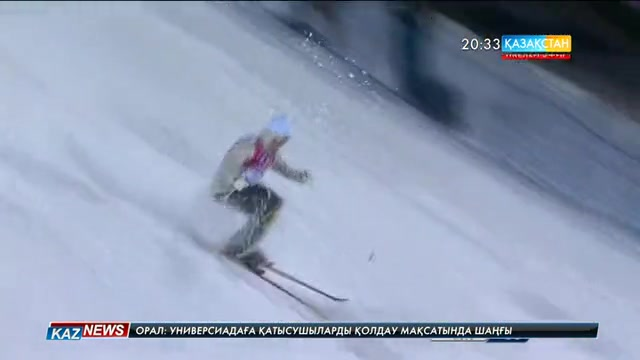 Қазақстандық Дмитрий Рейхерд АҚШ-та фристайл спорты бойынша өтіп жатқан Әлем кубогында жеңімпаз атанды