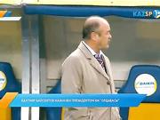 Новости. Вечерний выпуск (13.01.2017)