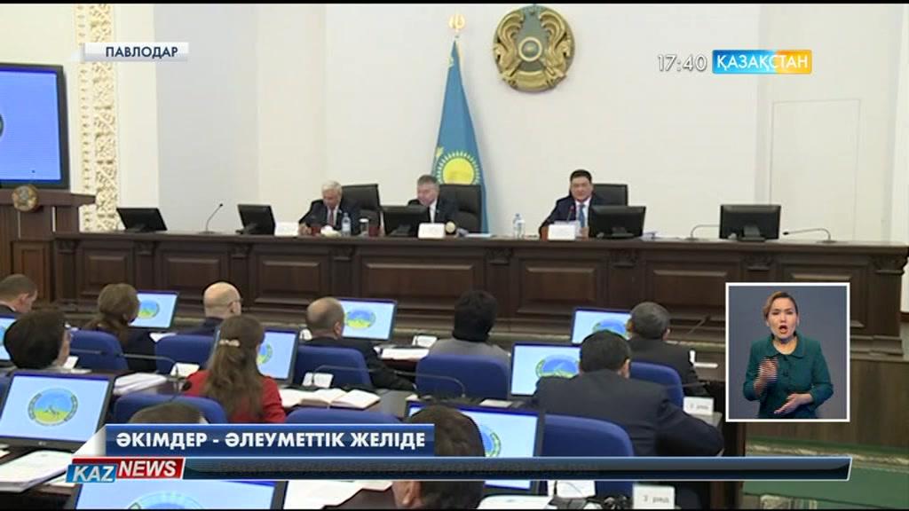 Павлодар облысындағы әкімдер телефондарына «WhatsАpp» желісін қосып, нөмірлерін БАҚ-қа жария етті