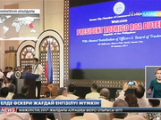 Филиппинде есірткі проблемасына қатысты әскери жағдай енгізілуі мүмкін