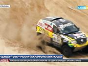 «Astana Motorsports» «Дакар-2017» марафонының күміс жүлдесіне ие болды
