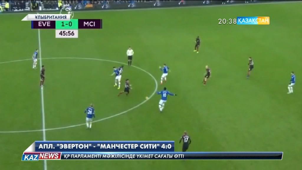 «Эвертон» «Манчестер Сити» командасын 4:0 есебімен жеңді