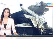 Қырғыз үкіметі  «Боинг 747»  ұшағының құлау себептерін анықтау үшін мемлекеттік комиссия құрды