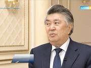 «Менің қазақстаным!» (16.01.2017)