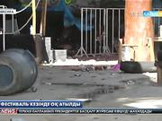 Мексиканың Плая-дель-Кармен курортында  фестиваль кезінде оқ атылды