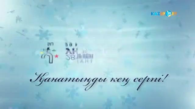 Универсиада-2017. Айза Имамбек: Жүлделі орынға ие болу үшін барымды саламын (ВИДЕО)