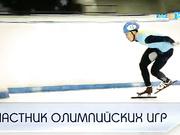 Универсиада-2017. Денис Никиша: Универсиада для меня первая ступень к Олимпиаде (ВИДЕО)