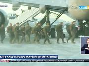 Норвегияға АҚШ-тың 300 жауынгері жеткізілді