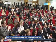 Сирия келіссөздеріне барлық тарап қатысуы тиіс - Сергей Лавров