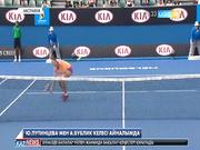 «Australian Open» турнирі. Ю.Путинцева мен А.Бублик келесі айналымда