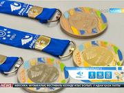 Алматыда Универсиаданың медальдары таныстырылды