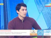 Актер Әділ Ахметов «Таңшолпанда» қонақта