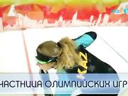 Универсиада-2017. Екатерина Айдова: Универсиада - мировое знаковое событие для всех команд мира