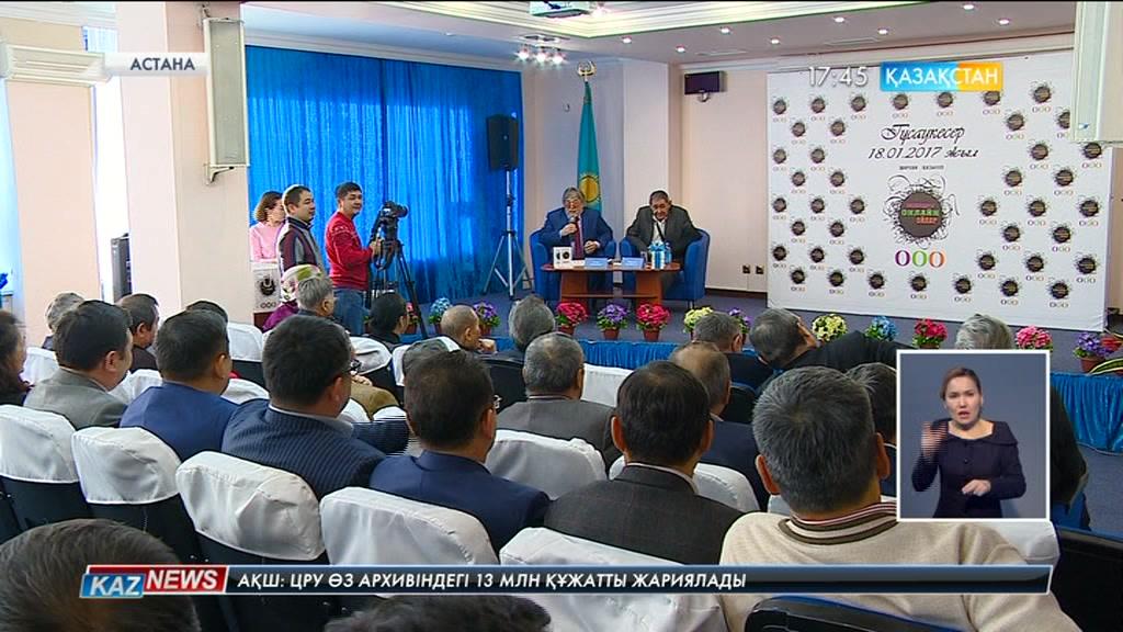 Публицист-жазушы Шархан Қазығұлдың «Оңашадағы онлайн ойлар» атты кітабының тұсаукесері өтті