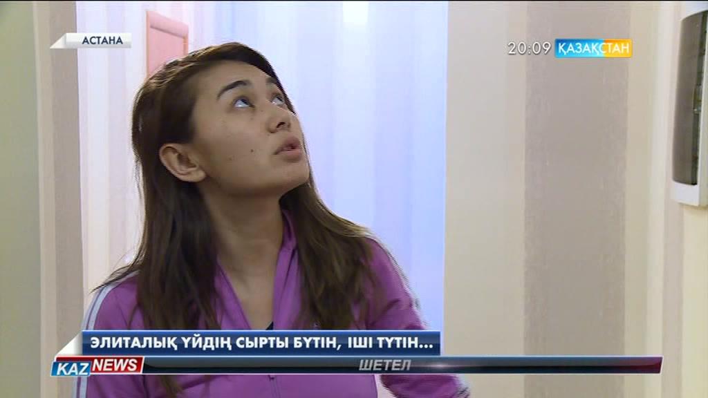 Астанадағы «Северное сияние» тұрғын үйінің қабырғалары жарылып жатыр