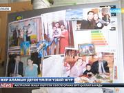 Алматылық Несіпбай Мәнкібаев өзіне тиесілі жер телімін ала алмай жүр