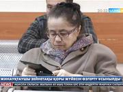 Депутаттар: Қазақстанда Жинақтаушы зейнетақы қорын нарықтық бәсеке ортасына шығару керек
