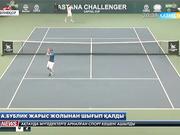 Қазақстандық теннисші Александр Бублик «Australian Open-2017» турнирінде жарысты аяқтады