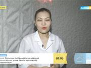 Галотерапия туралы не білесіз?