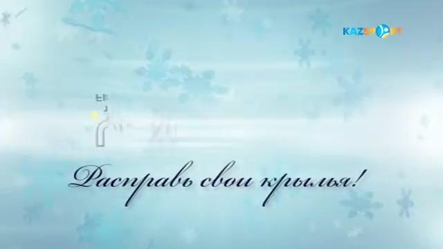 Универсиада-2017. Екатерина Карпова: Чувствую огромную ответственность перед страной (ВИДЕО)