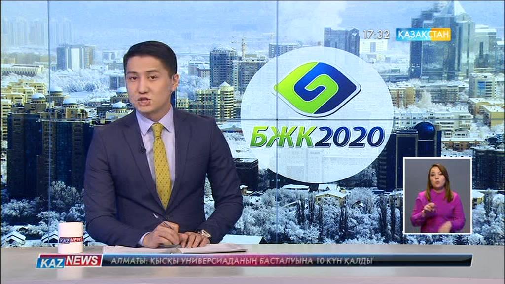 Алматыда 300 кәсіпкер мемлекеттік қолдауға ие болды