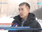 ШҚО-да 170 полицей жол жүру ережесін бұзған