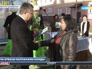 ОҚО-ның Түлкібас ауданында 96 отбасы баспаналы болды