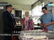 Айман & Шолпан. 69-бөлімі