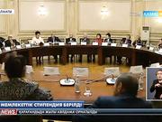 Мемлекеттік хатшы Гүлшара Әбдіқалықова мәдениет саласының майталмандарына Президент стипендиясын табыстады