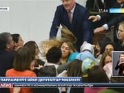 Түркия парламентінде әйел депутаттардың арасында төбелес шықты