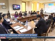 Ерлан Қарин: Сирия 4-5 аймаққа бөлініп кетуі мүмкін