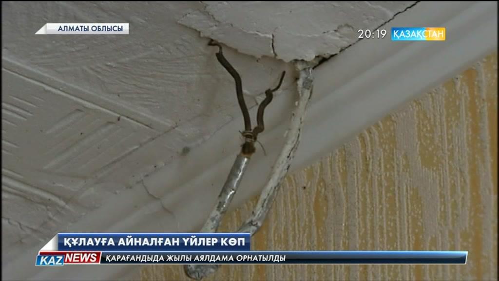 Қапшағай қаласында 32 үй апатты жағдайда тұр