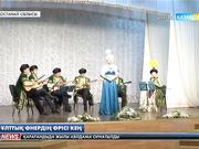 «Дипломмен ауылға» бағдарламасы ұлттық өнердің өркендеуіне де септігін тигізіп отыр