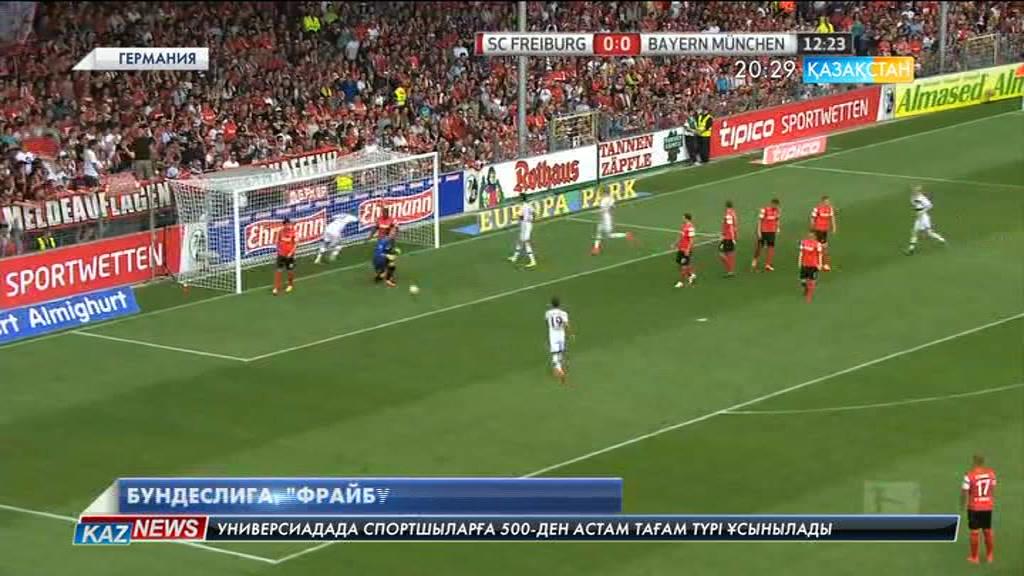 Бундеслига. «Фрайбург» - «Бавария» 1:2