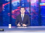 Астана процесі туралы хабар таратуға 300-ден астам тілші келеді