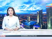 Бүгін Астана процесі басталады