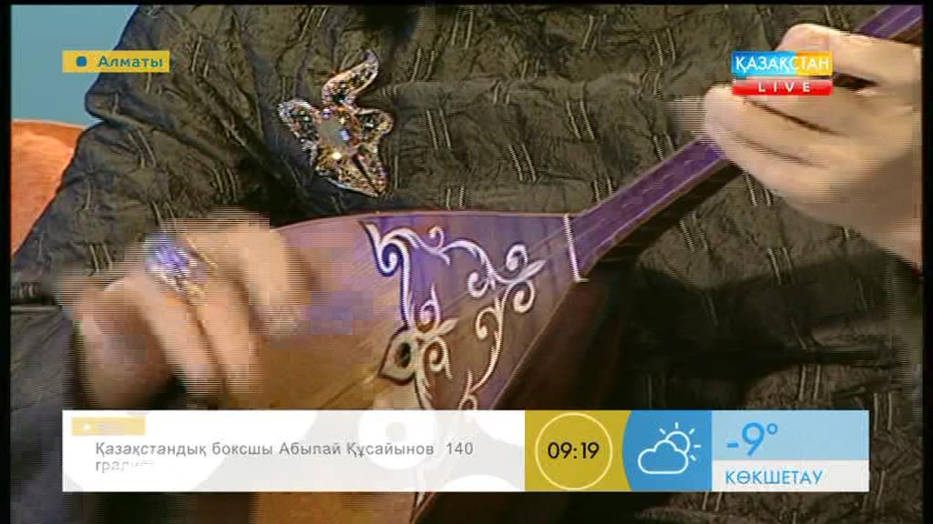 Күйші, домбырашы Айгүл Үлкенбаева «Таңшолпанда» қонақта