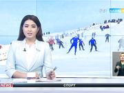 Жетісулықтар Универсиада ойындарына және әлемдік додада бақ сынайтын спортшыларымызға қолдау көрсетуде