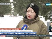 Шығыс Қазақстан облысында қар құрсауында қалғандар құтқарылды