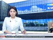 Мемлекет басшысы Астана процесінің қатысушыларына арнайы хат жіберді
