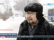 Санат Көшкінбаев: «Астана процесі» ақпан айында Женевада өтетін кездесудің маңызды алғышарты болып тұр