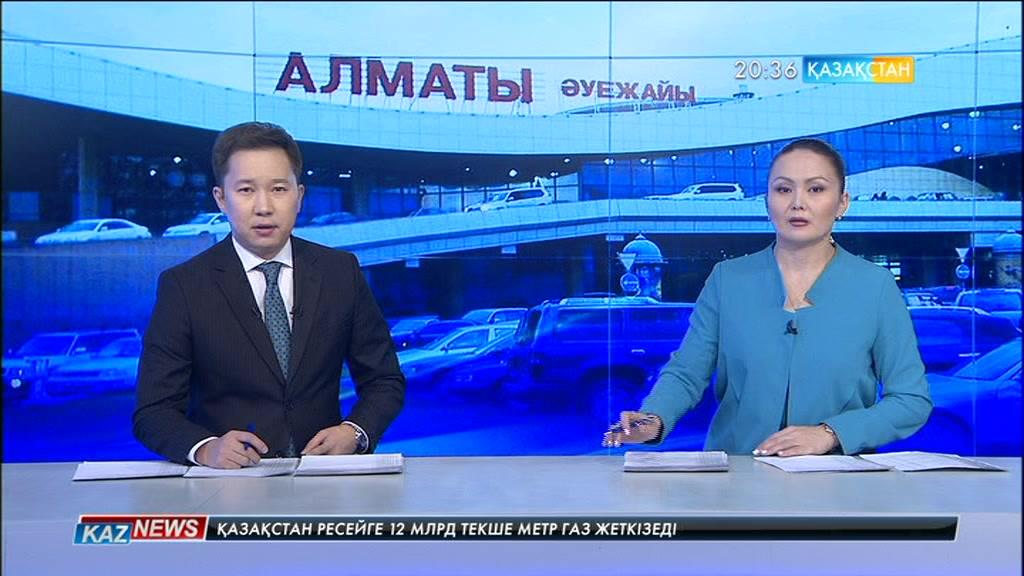 Универсиадаға байланысты Халықаралық Алматы әуежайында транспорттық полицейлер қауіпсіздікті күшейтті