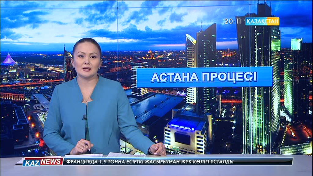 Әлемнің назары - Астанада