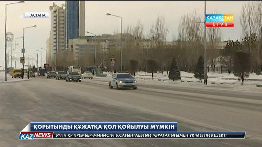 Астана процесі бойынша қорытынды құжатқа қол қойылуы мүмкін