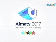 «На пути к Универсиаде - 2017». (21.01.2017)