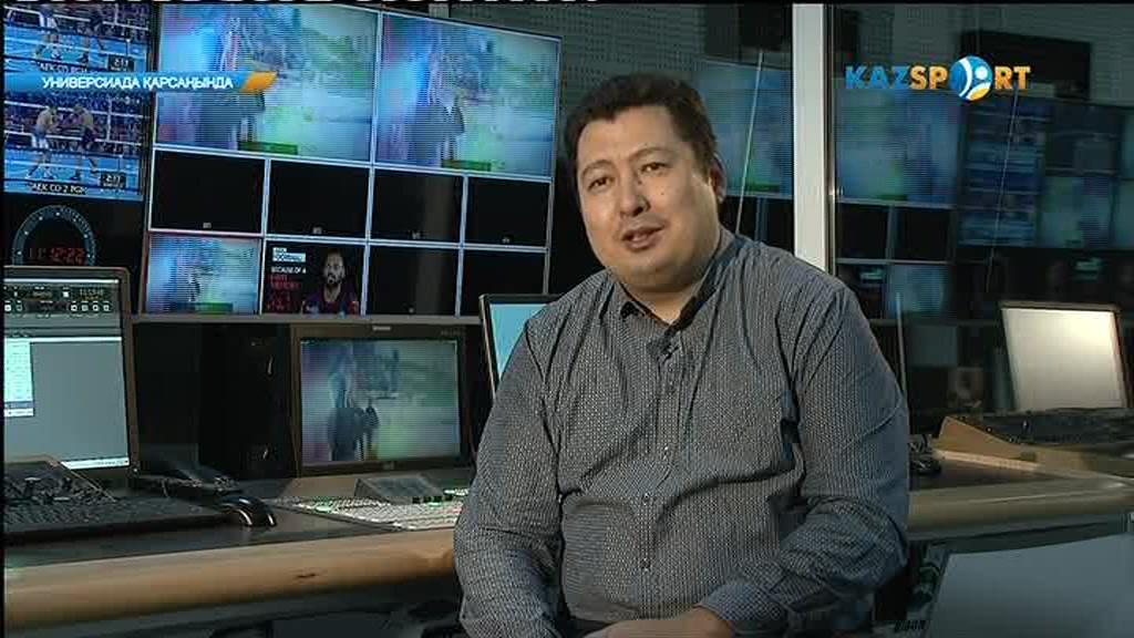 «Универсиада қарсаңында - 2017» (21.01.2017)