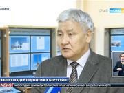 Астана процесі оң нәтижесін береді деп ойлаймыз – Борис Жапаров