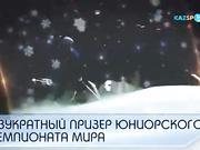 Универсиада-2017. Павел Колмаков: Универсиада поможет реализовать мои дальнейшие планы